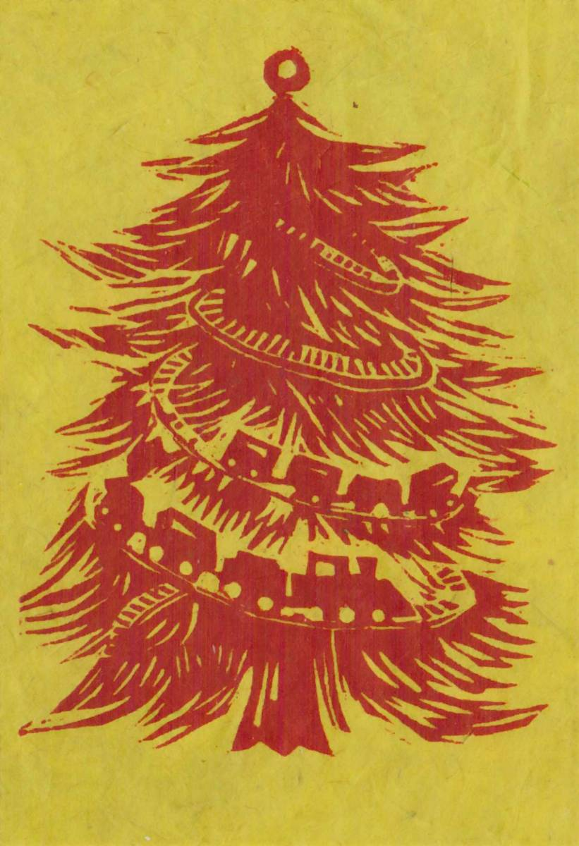 Print your own woodcut Christmas cards | Weald and Downland